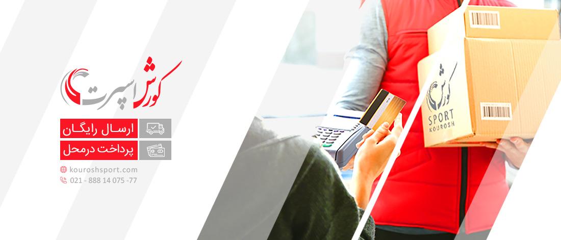 نمایندگی فروش صندلی ماساژور، نمایندگی رسمی تردمیل، فروش ویژه دوچرخه ثابت