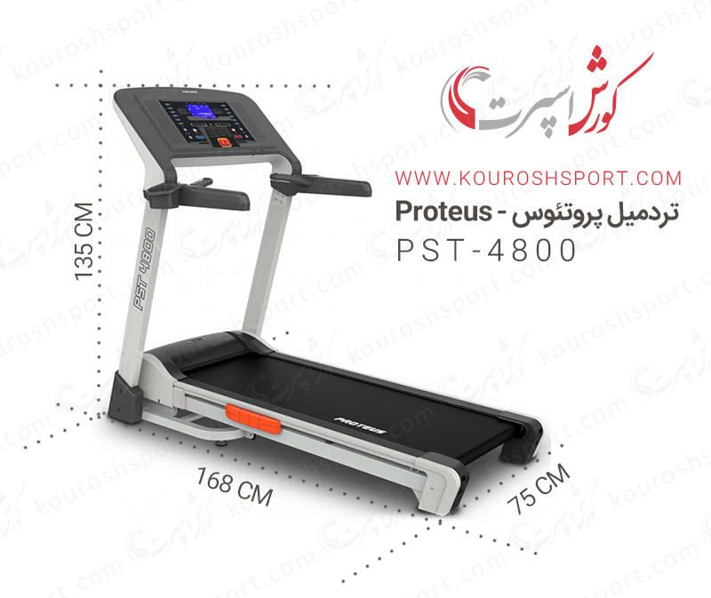 بهترین قیمت تردمیل پروتئوس Proteus PST 4800