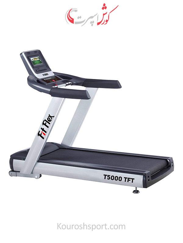 بهترین قیمت تردمیل فیت فلکس FitFlex T5000 TFT
