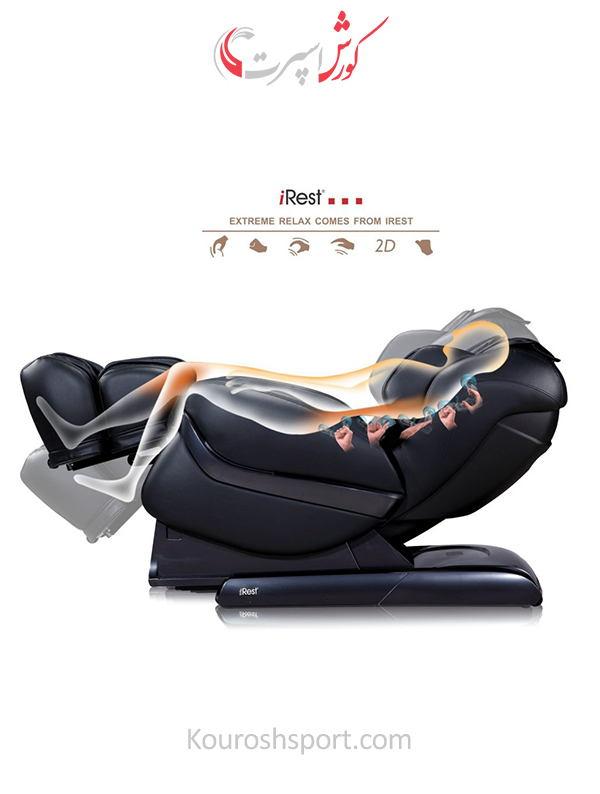 وارد کننده اصلی صندلی ماساژور آی رست iRest SL A90-2