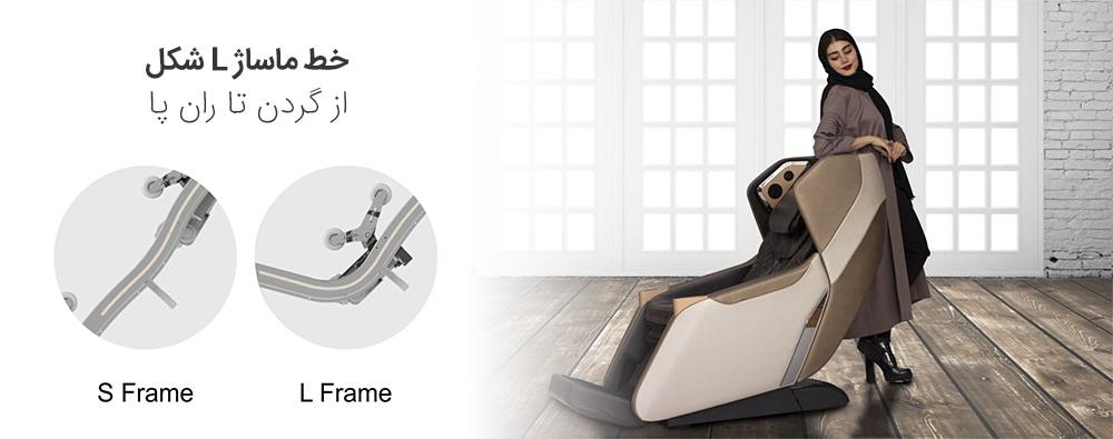 نوع ماساژ صندلی ماساژور روتای Rotai 5820