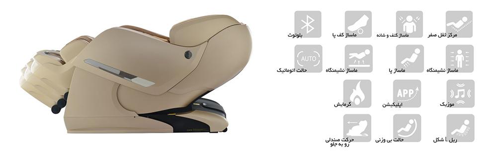 نمایندگی فروش صندلی ماساژور روتای Roti 8600S