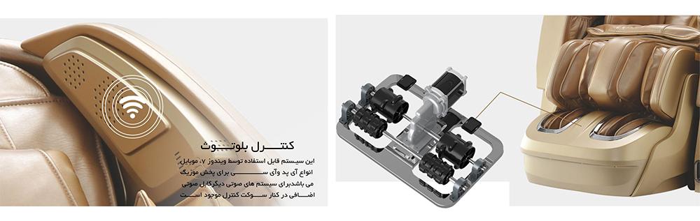 مشخصات صندلی ماساژور روتای Roti 8600S