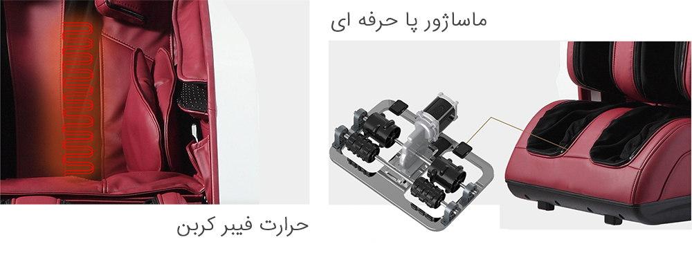 نمایندگی رسمی فروش صندلی ماساژور روتای Roti GUSTO-A10