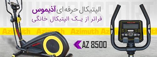 mainshop-banner