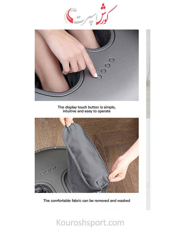 خرید حضوری ماساژور پا بن کر Boncare Q5 Foot Massager