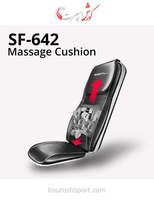 بهترین قیمت روکش صندلی ماساژور بست رست Best Rest SF-642