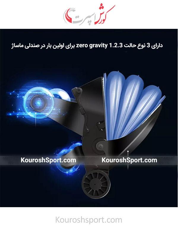 نمایندگی صندلی ماساژور زنیت مد مدل Ks-970