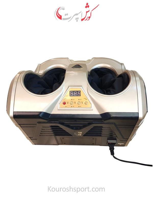 خرید حضوری ماساژور پا بادی کر bodycare مدل M008