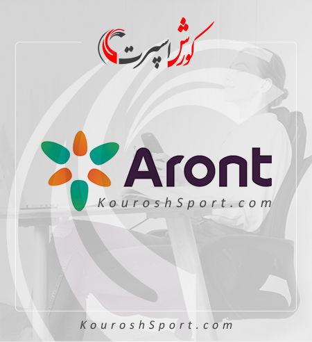 نمایندگی آرونت - Aront
