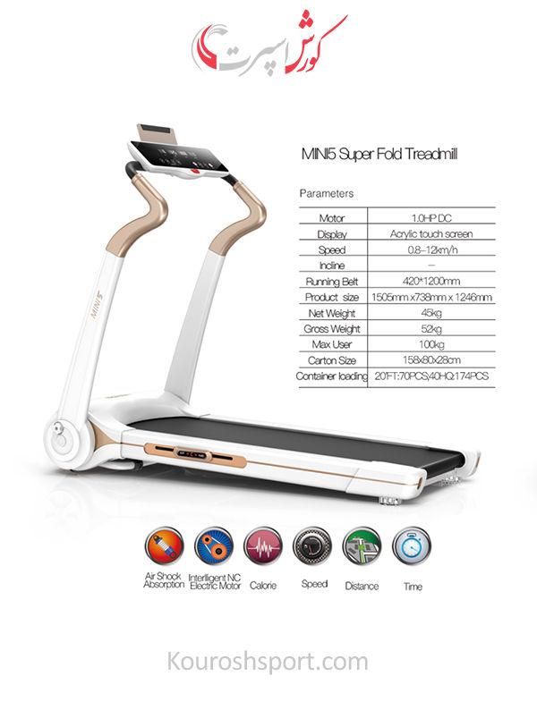 بهترین قیمت تردمیل تاشو Fitness Mini 5