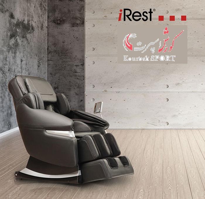 صندلی ماساژور پیشرفته خوب