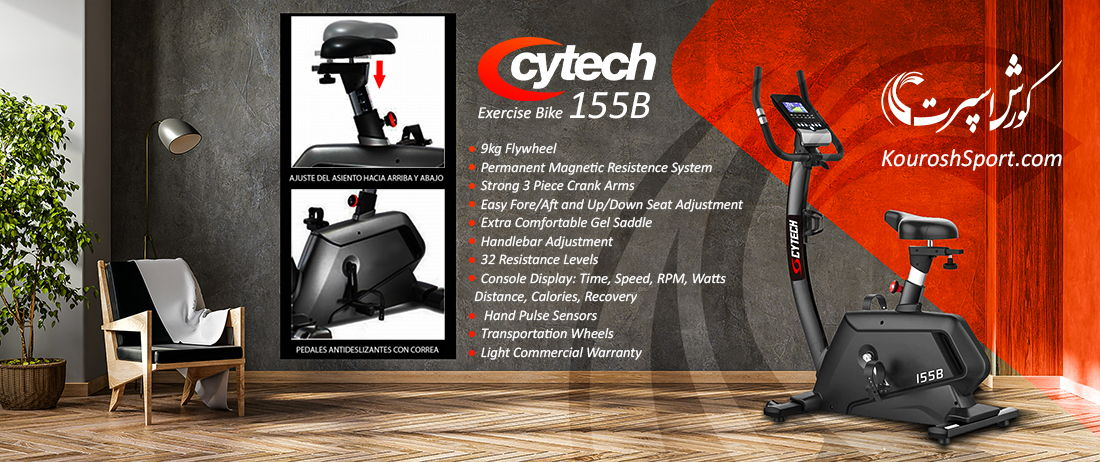 دوچرخه ثابت سایتک Cytech 155B دیجی کالا