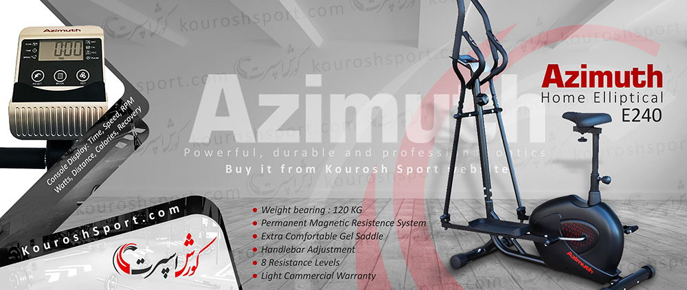 خرید حضوری الپتیکال مگنتیک آذیموس Azimuth E240