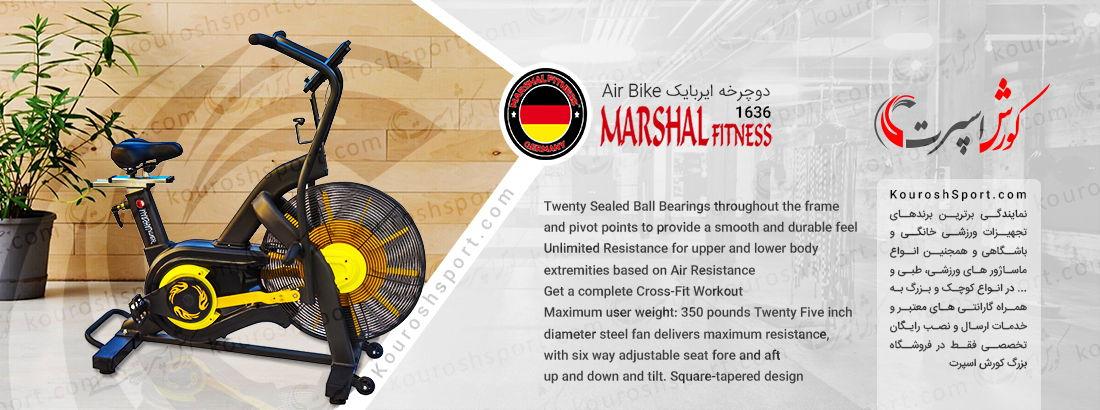 فروشگاه معتبر دوچرخه ایربایک Marshal Fitness 1636